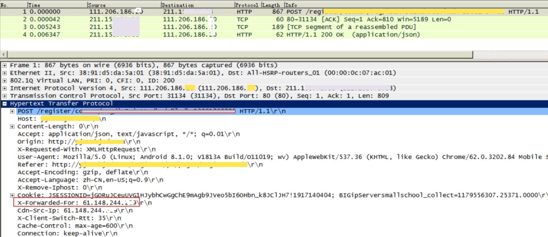 NetInside系统HTTP解码分析