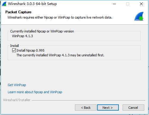 Wireshark安装 网络分析