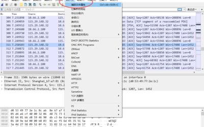 网络分析系列之十五_如何汇总分析一个抓包文件