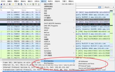 网络分析系列之二十一_怎样生成基于IP的统计分析