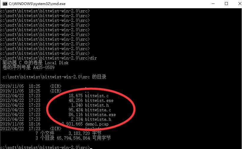 网深科技 NetInside 网络分析 Wireshark网络分析器